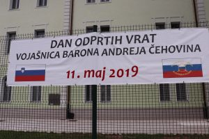 11. 5. 2019 – Odprti dan vojašnica BAČ Postojna